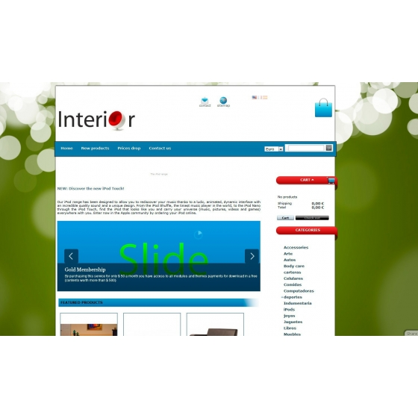 Интерьер - PS 1.4