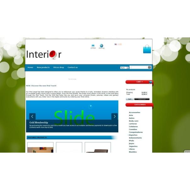इंटीरियर - PS 1.4