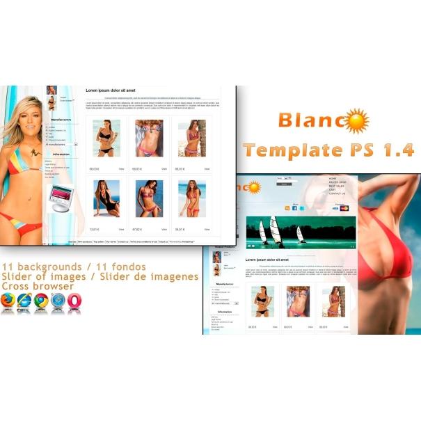 Бланко - PS 1.4