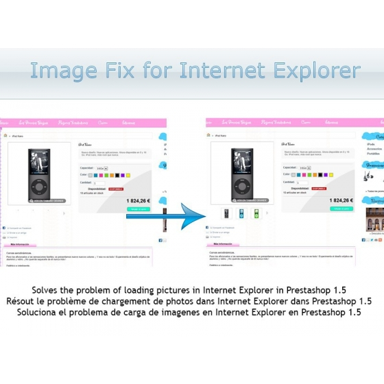 Image Fix for IE