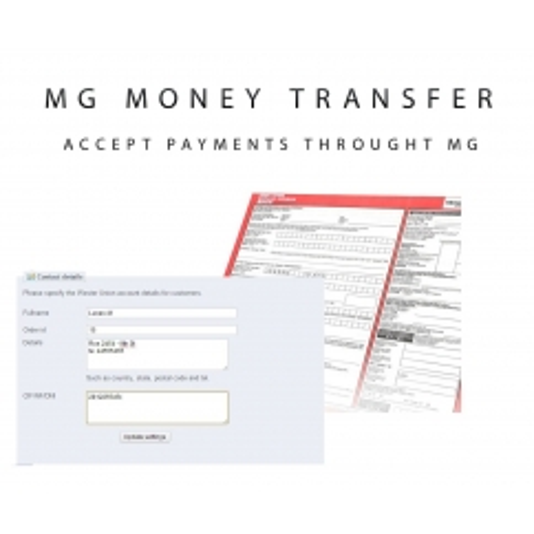 MG transfer