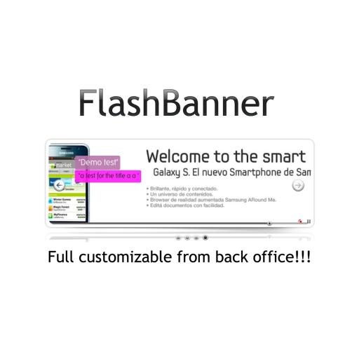 FlashBanner