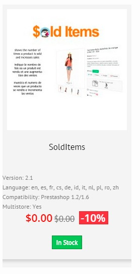 Add product features to product list - Prestashop modules | templates